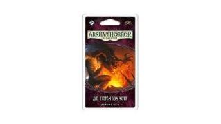 Cover-Bild zu Arkham Horror: LCG - Die Tiefen von Yoth Mythos-Pack (Vergessene-Zeitalter-5) von Fantasy Flight Games de (Hrsg.)