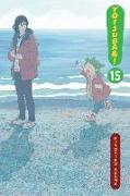 Cover-Bild zu Kiyohiko Azuma: Yotsuba&!, Vol. 15