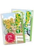Cover-Bild zu Azuma, Kiyohiko: Yotsuba&!-Fun-Pack 01