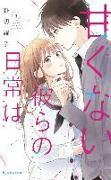 Cover-Bild zu Nogiri, Yoko: Those Not-So-Sweet Boys 5