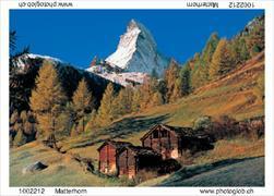 Cover-Bild zu 2212; Magnet Matterhorn