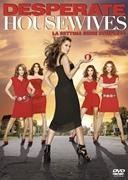 Cover-Bild zu Desperate Housewives - 7 Serie von Grossman, David (Reg.)