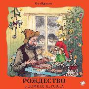 Cover-Bild zu Nordqvist, Sven: Rozhdestvo v domike Petsona (Audio Download)