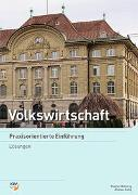 Cover-Bild zu König, Andreas: Volkswirtschaft