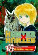 Cover-Bild zu Yoshihiro Togashi: HUNTER X HUNTER GN VOL 18