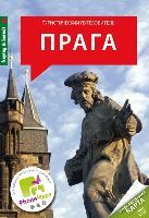 Cover-Bild zu pruvodce - Praha