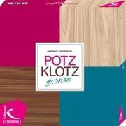 Cover-Bild zu PotzKlotz grande von Spiegel, Hartmut