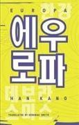 Cover-Bild zu Kang, Han: Europa