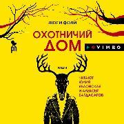 Cover-Bild zu Ohotnichiy dom (Audio Download) von Foley, Lucy