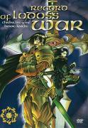 Cover-Bild zu Record of Lodoss War - Chronicles of the Heroic Knights von Mizuno, Ryo