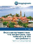 Cover-Bild zu Vkusnye puteshestviya: chto posmotret', gde pobyvat' i chto poprobovat'