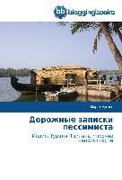 Cover-Bild zu Dorozhnye zapiski pessimista