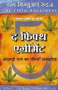 Cover-Bild zu Ruiz, Don Miguel: The Fifth Agreement- Aazadi Paane ka Panchva Samjouta (Hindi)