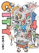 Cover-Bild zu Arawi, Keiichi: CITY, 4