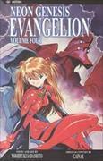 Cover-Bild zu Yoshiyuki Sadamoto: NEON GENESIS EVANGELION GN VOL 04