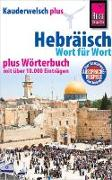 Cover-Bild zu Hebräisch - Wort für Wort plus Wörterbuch von Strauss, Roberto