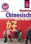 Cover-Bild zu Chinesisch (Mandarin) - Wort für Wort von Latsch, Marie-Luise