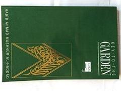 Cover-Bild zu Key to the Garden von Al-Haddad, Habib Ahmad Mashhur