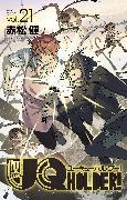 Cover-Bild zu Akamatsu, Ken: UQ HOLDER! 21