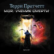 Cover-Bild zu Mort (Audio Download) von Pratchett, Terry