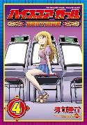 Cover-Bild zu Oshikiri, Rensuke: Hi Score Girl 04
