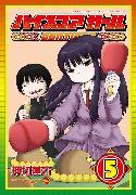 Cover-Bild zu Oshikiri, Rensuke: Hi Score Girl 05