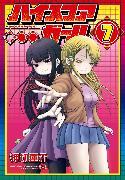 Cover-Bild zu Oshikiri, Rensuke: Hi Score Girl 07