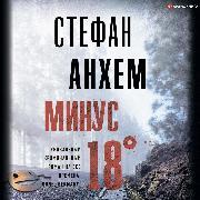 Cover-Bild zu Arton grader minus (Audio Download) von Ahnhem, Stefan