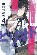 Cover-Bild zu Yamaguchi, Tsubasa: Blue Period 4