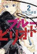 Cover-Bild zu Yamaguchi, Tsubasa: Blue Period 2