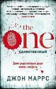 Cover-Bild zu Marrs, John: The One. Edinstvennyj