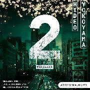 Cover-Bild zu 2 (Audio Download) von Yokoyama, Hideo