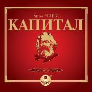 Cover-Bild zu Kapital. Tom I (Audio Download) von Marx, Karl Heinrich