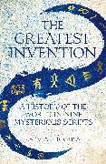 Cover-Bild zu Ferrara, Silvia: The Greatest Invention