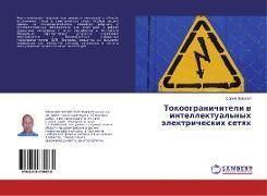 Cover-Bild zu Tokoogranichiteli w intellektual'nyh älektricheskih setqh von Lebedew, Sergej