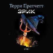Cover-Bild zu Erik (Audio Download) von Pratchett, Terry