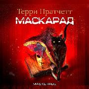 Cover-Bild zu Maskerade (Audio Download) von Pratchett, Terry