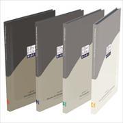 Cover-Bild zu Bibelausgaben-Elberfelder: Elberfelder Studienbibel Bibel - Großdruckausgabe in 4 Bänden (grau)