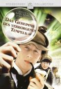 Cover-Bild zu Young Sherlock Holmes von Rowe, Nicholas