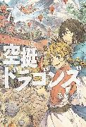 Cover-Bild zu Kuwabara, Taku: Drifting Dragons 7