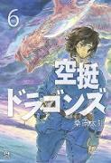 Cover-Bild zu Kuwabara, Taku: Drifting Dragons 6