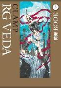 Cover-Bild zu Clamp: RG Veda Omnibus Volume 2