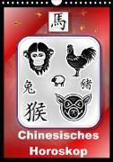 Cover-Bild zu Stanzer, Elisabeth: Chinesisches Horoskop (Wandkalender 2021 DIN A4 hoch)