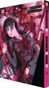 Cover-Bild zu Maybe: Dusk Maiden of Amnesia 06