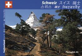 Cover-Bild zu Album Switzerland / Schweiz Asia