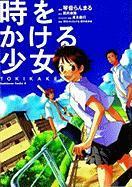 Cover-Bild zu Tsutsui, Yasutaka: The Girl Who Leapt Through Time