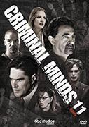 Cover-Bild zu Kershaw, Glenn (Reg.): Criminal Minds - 11 Serie