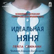 Cover-Bild zu Slimani, Leïla: Ideal'naya nyanya (Audio Download)