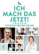 Cover-Bild zu Kerckhoff, Annette: Ich mach das jetzt!