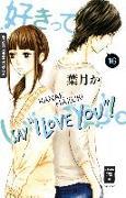"Cover-Bild zu Hazuki, Kanae: Say ""I love you""! 16"